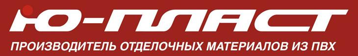 белорусский производитель - Ю-ПЛАСТ